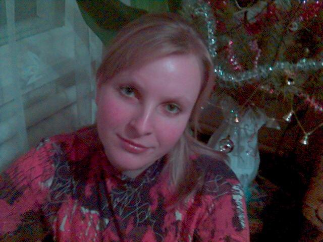 einmaligesrosa (33) aus Gera