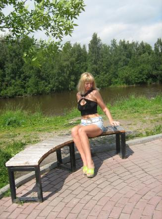 DieBankerin (43) aus München