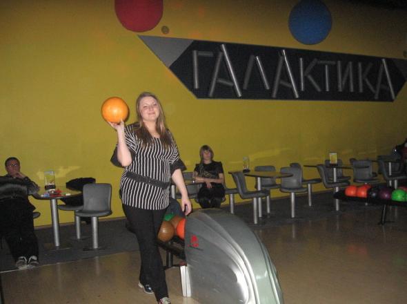 BowlingChrissi (40) aus Berlin