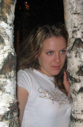 lisla (29) aus Dortmund